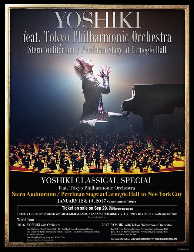 yoshiki_classical_ad