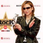 Yoshiki Wins Asian Icon Award at Classic Rock Awards in Tokyo. X Japan Leader Performs Dav...