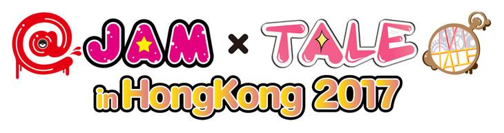 atjamtale_logo