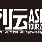 Space Shower Retsuden Going to Asia with Oral CIGARETTES, Kyuso Nekokami, 04 Limited Sazab...