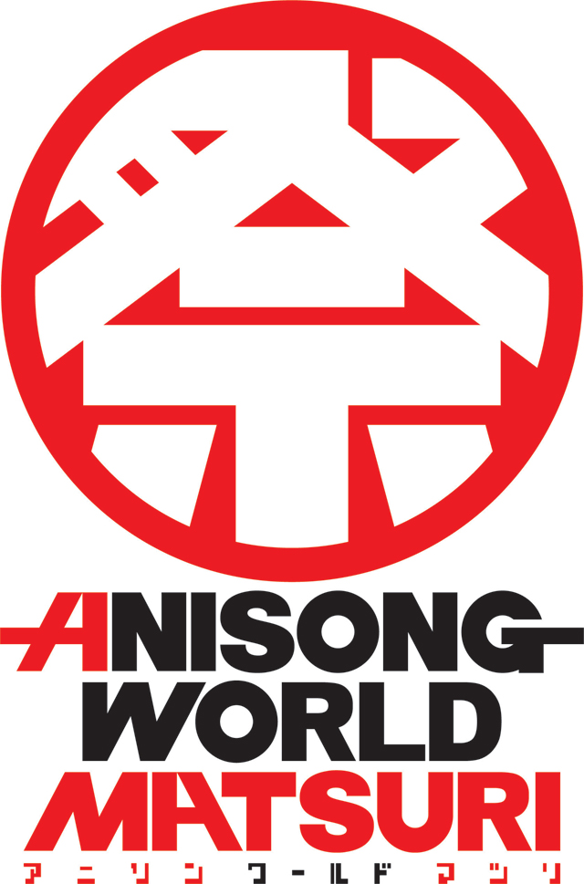 garnidelia and konomi suzuki revealed in round 2 of anisong world