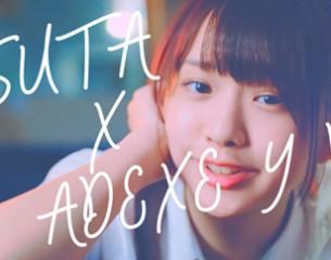 RMMS-Wasuta-Adexe-Nau-Yo-Quiero-Vivir-MV-1